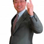 岡田社長写真2